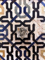 These next few photos are the close up shots of various wall designs and detailed decorations of the Alhambra. Granada, Spain.