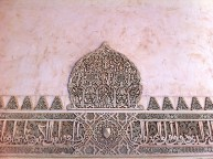 Detailed designs in the Nasrid Palace of the Alhambra in Granada, Spain.