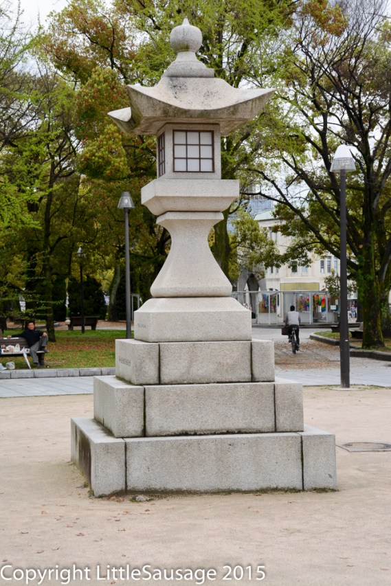 I think this is a peace lantern...it could just be a lantern.