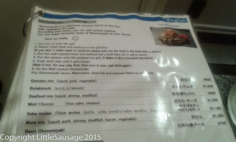 The English instructions for how to make okonomiyaki.
