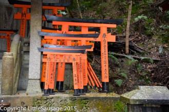 Tiny replicas of the gates adorn all of the shrines.
