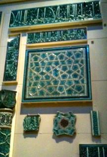 Vibrant mosaic tiles