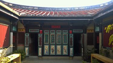 Fujian style