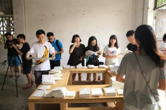 The Possibility of an Island exhibition Xiamen