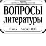 Vopli_2014_cover_Page_01