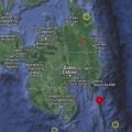 Земетресение с магнитуд 6.3 в близост Филипини