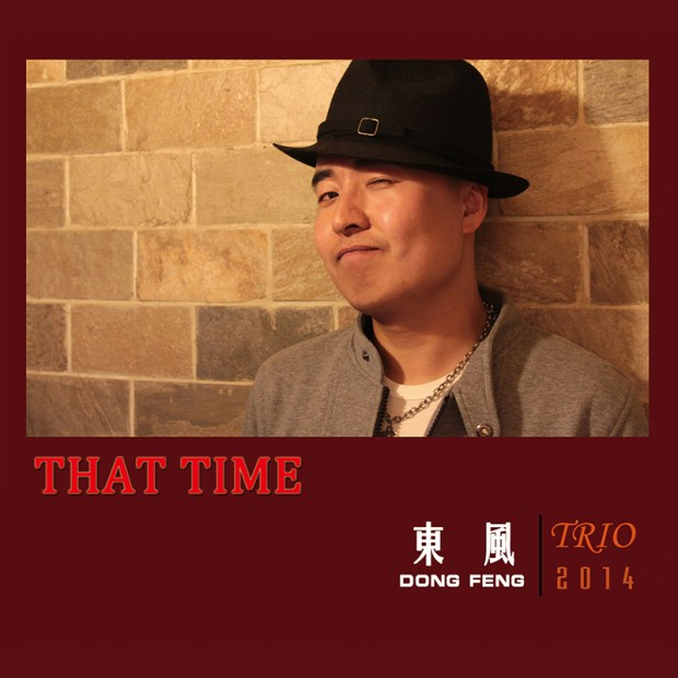 That Time Album Cover