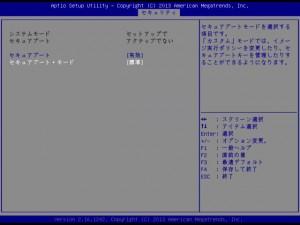 LIVA_BIOS06120