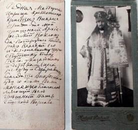 2012-05-24.Yalta-Livadia-Conferencia-Romanovy.11