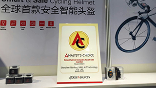 """LIVALL won the """"Analyst Recommendation Award""""  - 34pic - LIVALL won the """"Analyst Recommendation Award""""  - 34pic - About Us"""