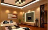 Modern Small Living Room Decorating Ideas