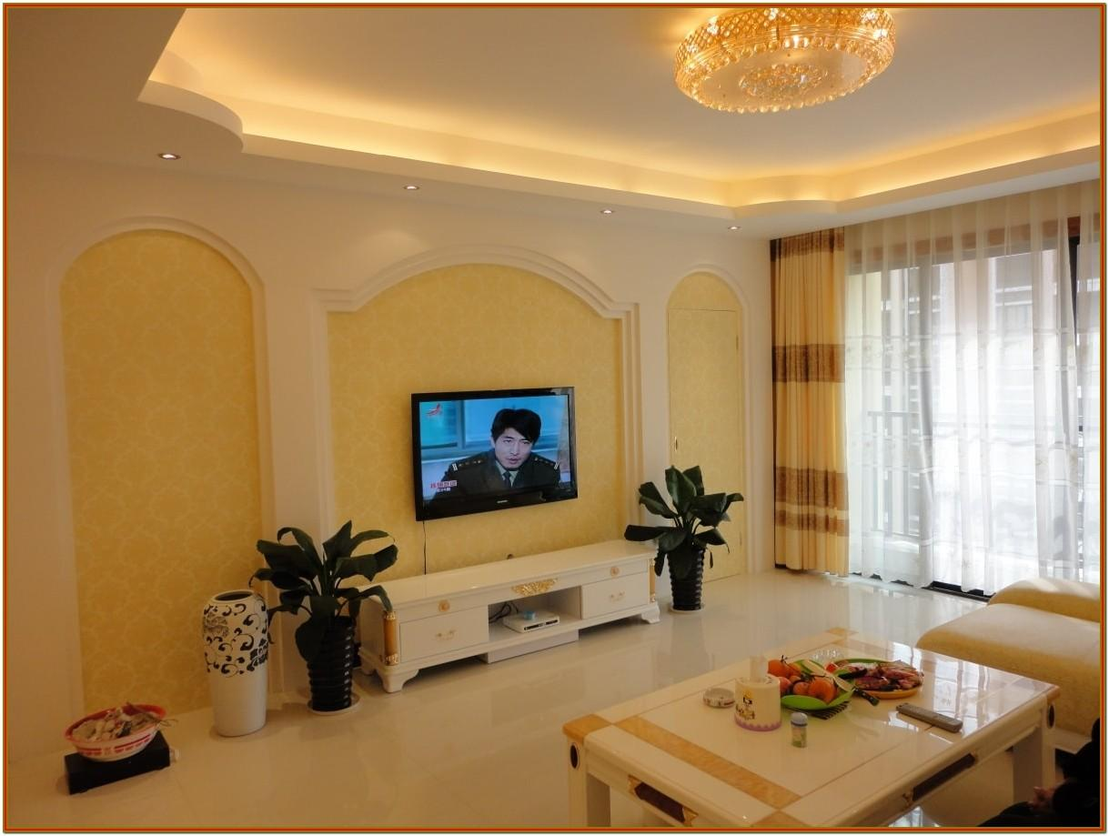 Sophisticated Living Room Decorating Ideas