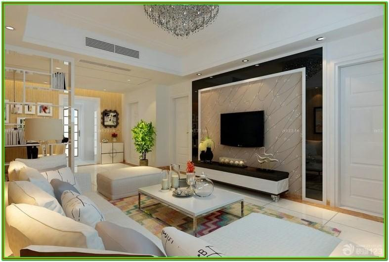 Best Living Room Ideas 2017