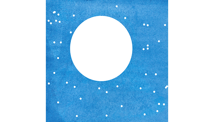 « Zénith », de l'arabe samt el-ras, signifie littéralement « direction (au-dessus) de la tête »