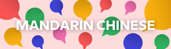hardest languages mandarin chinese