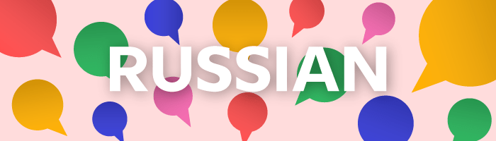 hardest languages russian