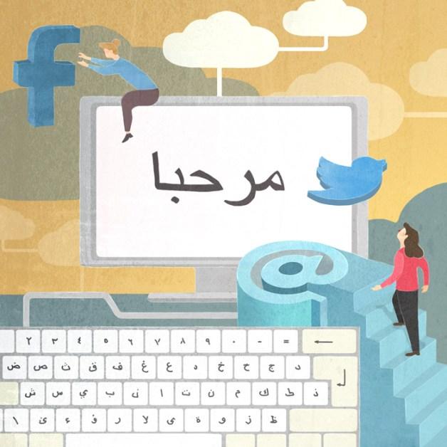 La langue arabe est devenue l'une des langues centrales dans les échanges avec le Moyen-Orient