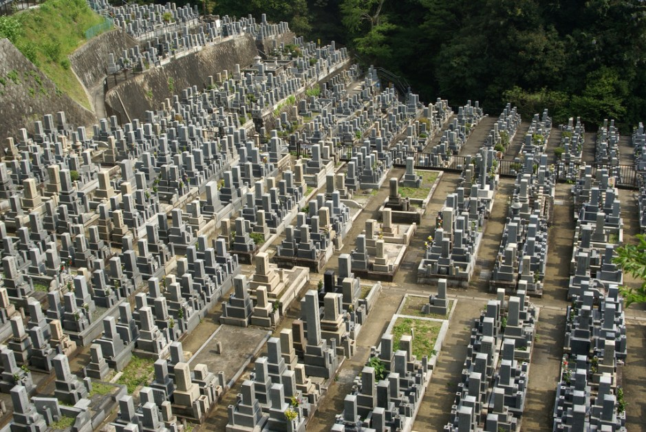 Death Traditions Around The World — Japan
