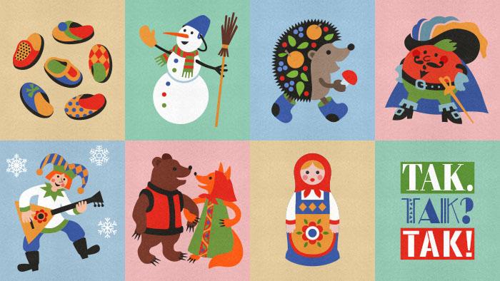 Mis 8 palabras favoritas en ruso