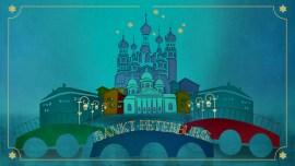 5 choses à faire absolument à Saint-Pétersbourg