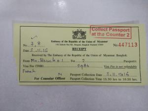 recepisse pour le visa