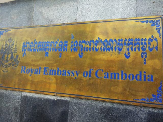 ambassade du cambodge