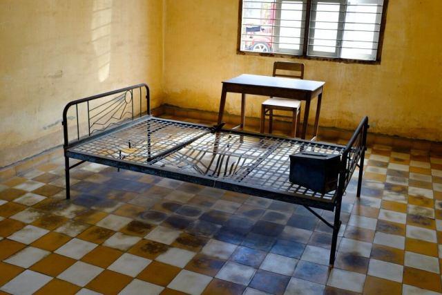 prison S21