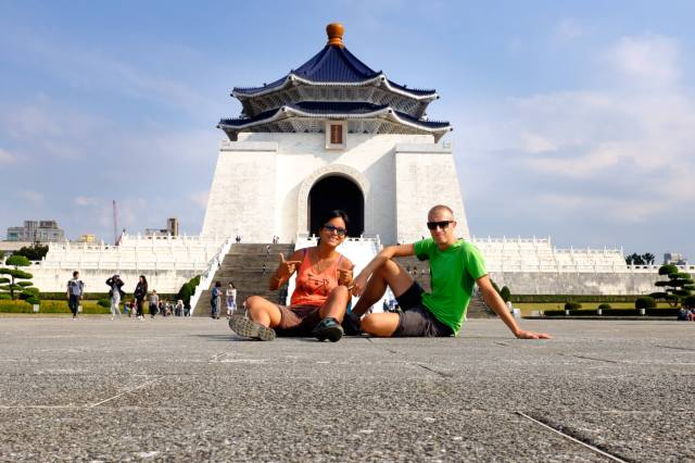 National Chiang Kai shek Memorial