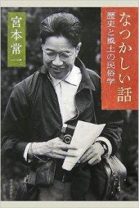 j.miyamono_natsuka