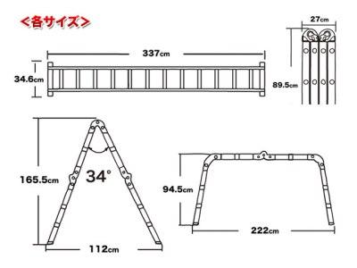 150907_alumihasigo