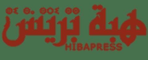 هبة بريس جريدة اليكترونية مغربية - Hibapress logo