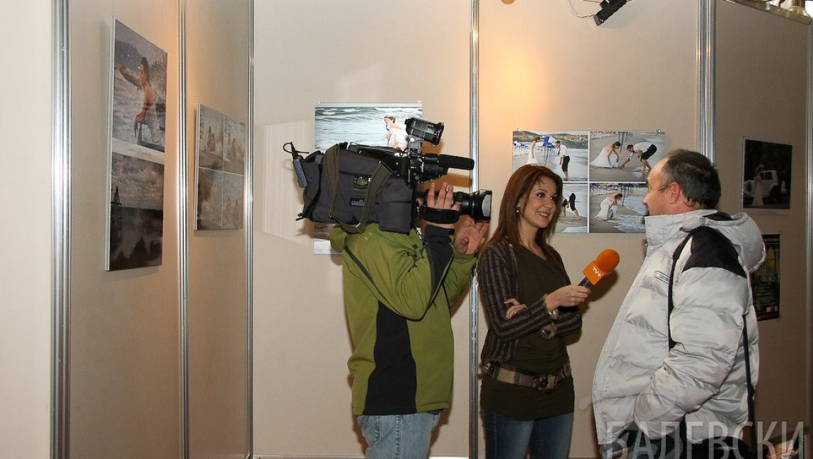 Изложбата НДК 2011