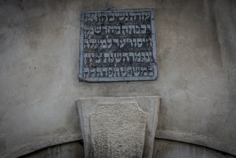 Plaque on the Old New Synagogue
