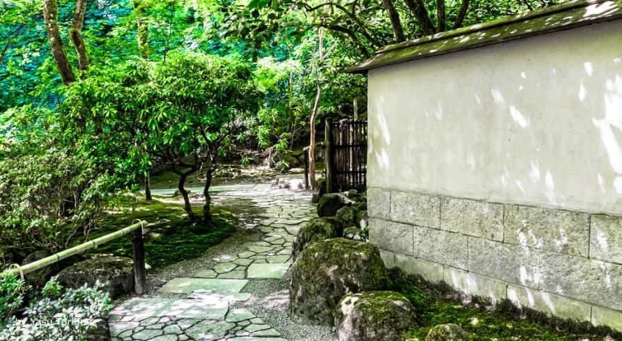 Portland Japanese Garden, Portland OR USA-35a