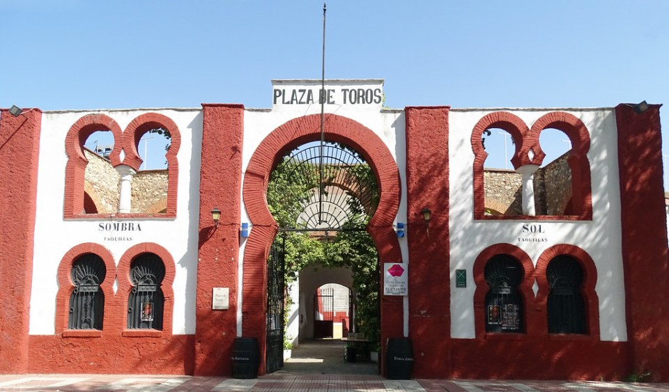 puerta exterior Plaza de Toros Alcazar de San Juan Ciudad Real