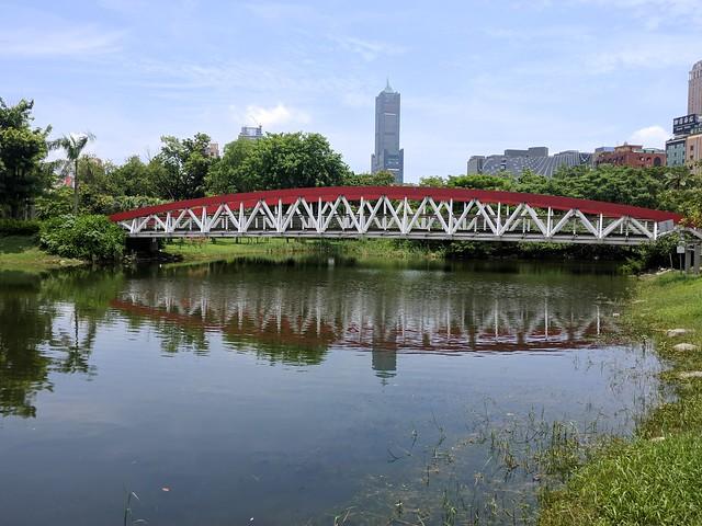 Footbridge at Central Park, Kaohsiung
