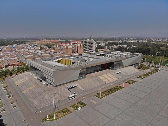 Cultural Center, Fangcheng County