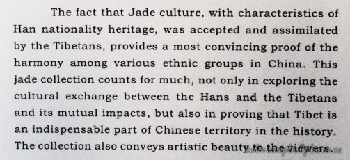 """Jade Culture - What it """"Proves"""""""
