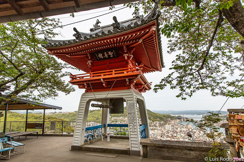 Campana del templo Senkoji