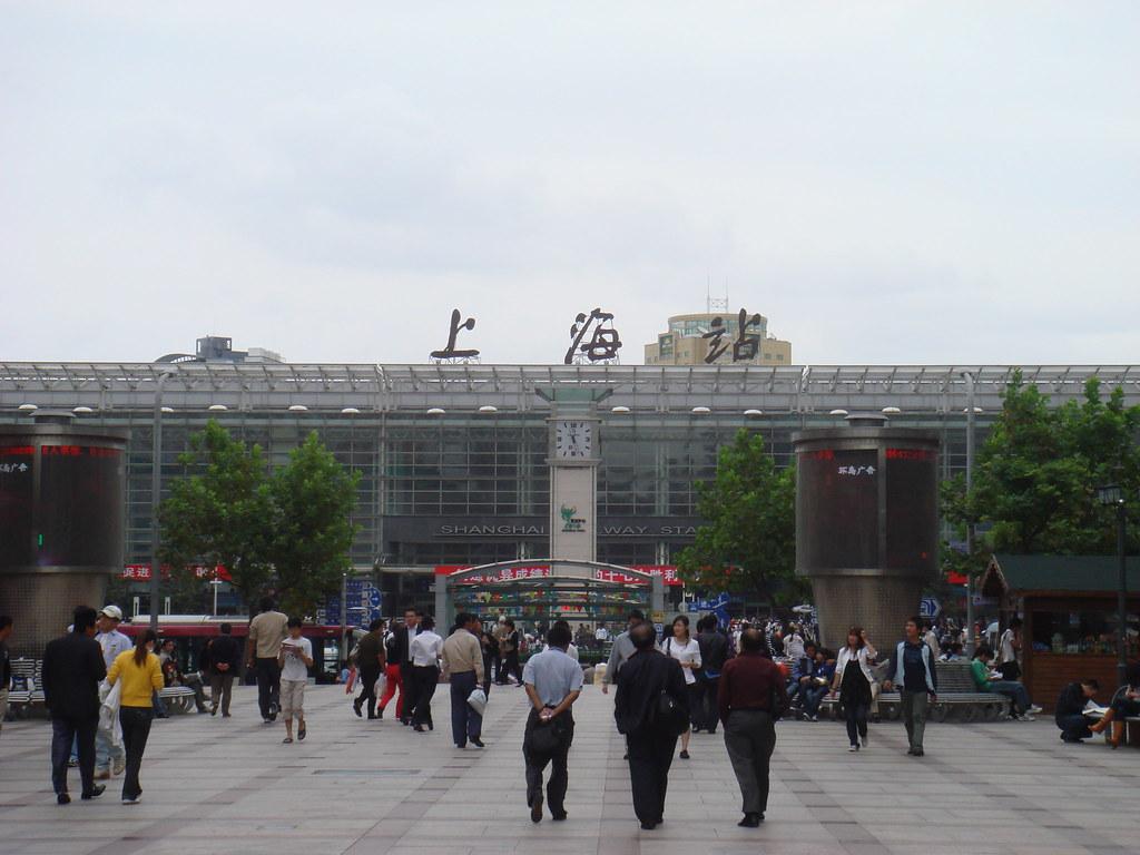 上海火車站   有遇過買票要從臺中跑到臺北買然後再回臺中坐車的情形嗎   chrisshiue   Flickr