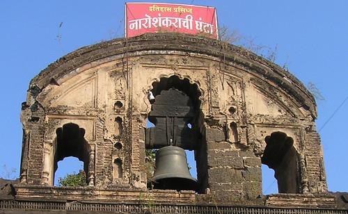 Naroshankar Ghanta(Bell) - Nasik