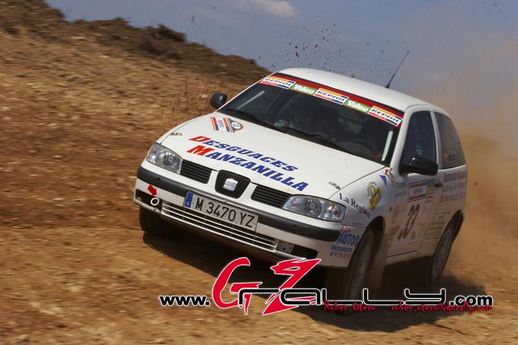 rally_de_ourense_de_tierra_153_20150301_1144128865