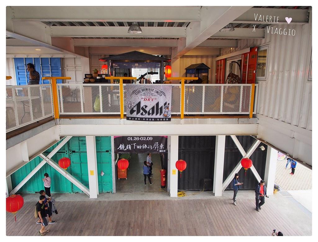 I/o studio,勝利新村,屏東景點,彩色貨櫃屋,文創聚落 @薇樂莉 Love Viaggio | 旅行.生活.攝影