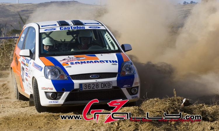rally_de_cabanas_201_20150301_1330365304