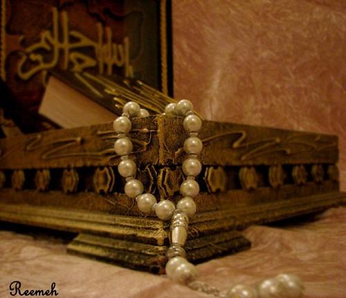 اللهم بلغنا ليلة القدر الاجتهاد في العشر الأواخر من رمضان