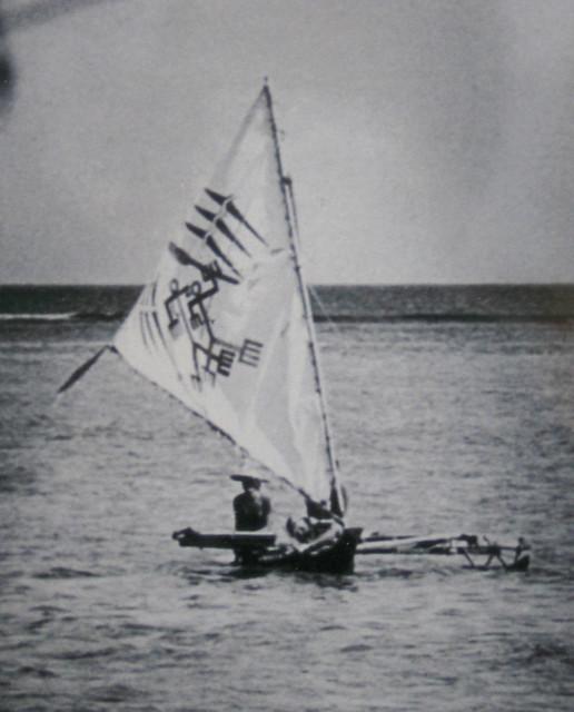 Pictograph Sail