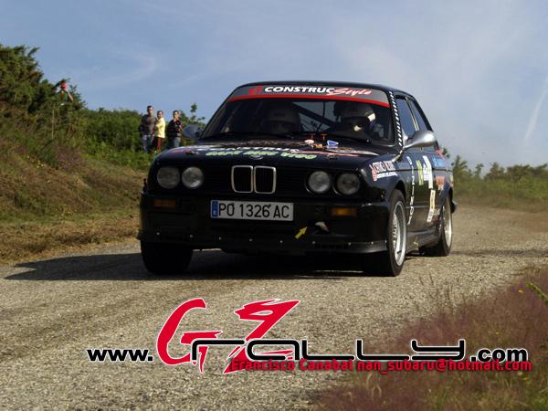 rally_sur_do_condado_163_20150303_1136997602