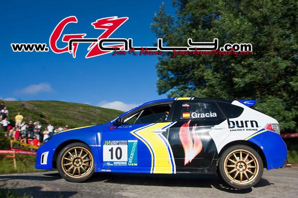 rally_de_ourense_102_20150303_1909550503