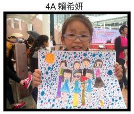 4A 賴希妍(2)