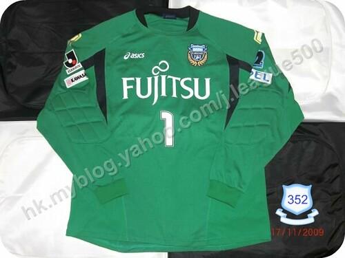 川崎前鋒 2008/09 龍門- ( Kawasaki Frontale ) - 川崎フロンターレ | Sunnie ...